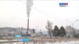 Из -за многомиллионных долгов населения Сорск может остаться без тепла 15.11.2016