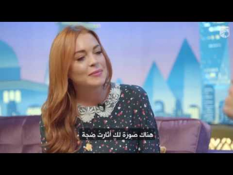 Lindsay Lohan Journey To Islam NEW