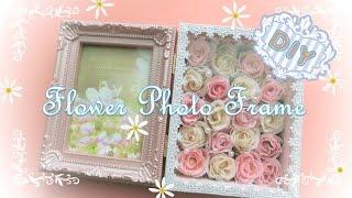 【100均DIY】 フォトフレーム付き✿フラワーボックスの作り方~ Flower Box with Photo Frame ~