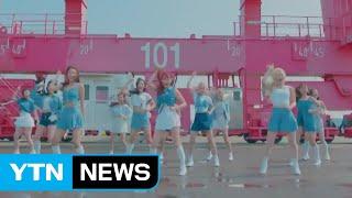 """BTS 꿈꿔요""...차세대 한류 아이돌 / YTN"