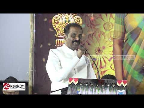 Thirumanam Audio Launch