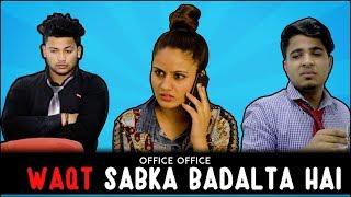 Waqt Sabka Badalta Hai    Office Office    Aman Dubey Ft. Namra Qadir