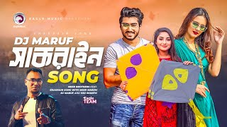 Shakrain song - meer brothers ft dj maruf & shanto official sakrain festival video @ bangladesh song: singer: lyrics: ...