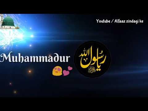 Most beautiful status  7C Muhammadur Rasoolullah  D8 B5 D9 84 DB 8C  D8 A7 D9 84 D9 84 DB 81  D8 B9
