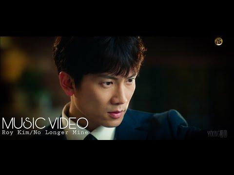 [MV] 로이킴 - 왜 몰랐을까(No Longer Mine)(아는 와이프 OST) Familiar Wife OST Part 3