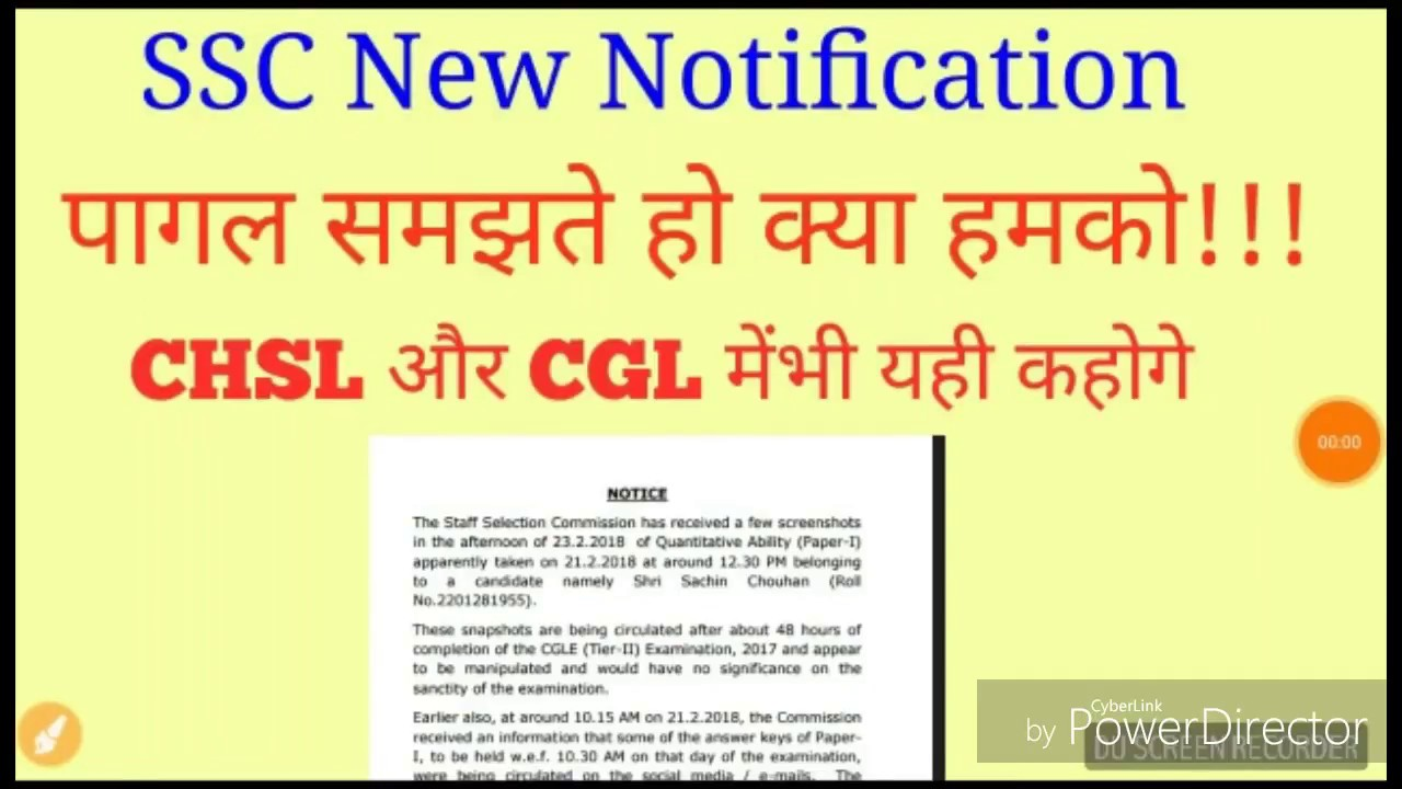 SSC CGL 2016 NOTIFICATION EBOOK DOWNLOAD
