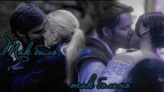 Regina & Robin||Emma & Hook