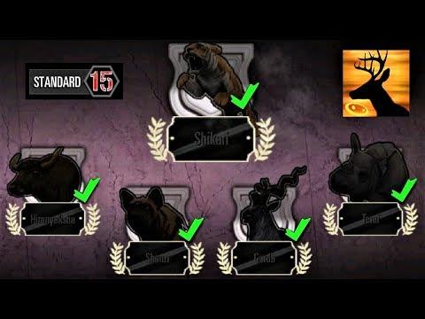 Deer Hunter [Region 15] [Trophy & Weapon Series Hunting]