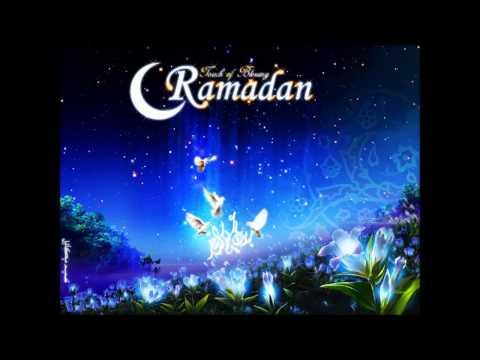 Месяц рамазан нашид