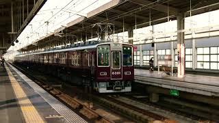 【阪急】VVVF未更新(初期東洋GTO)車❗8300系8301F(全検明け) 普通梅田行き 発車@茨木市