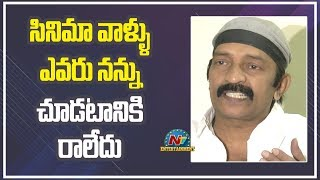 Hero Rajasekhar Press Meet After Car Accident | NTV Entertainment
