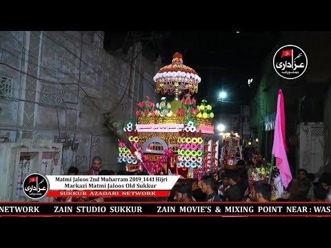 Matmi Jaloos 2nd Muharram 2019_1441 Hijri Markazi Matmi Jaloos Old Sukkur