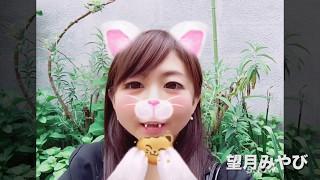 ModeCo Pretty Festival 望月みやび 【modeco2】【m-event09】