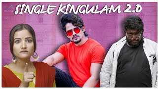 Single Kingulam 2.0 || Mehaboob Dil Se Ft. Hey Siri || Infinitum Media