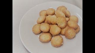 """Домашнее печенье """"Монетки"""". Самый простой рецепт домашнего печенья"""
