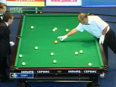Бильярд |  Фрейзе Vs Шиляев [billiard Planet Tv]