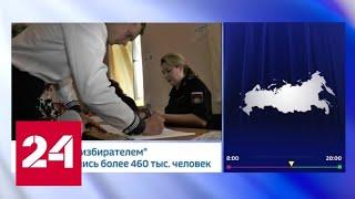 Смотреть видео Голосование в Крыму и Севастополе: на призывы Украины внимания не обращают - Россия 24 онлайн