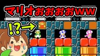 【スーパーマリオメーカー2#243】マリオが挟まれて試合終了ww【Super Mario Maker 2】ゆっくり実況プレイ