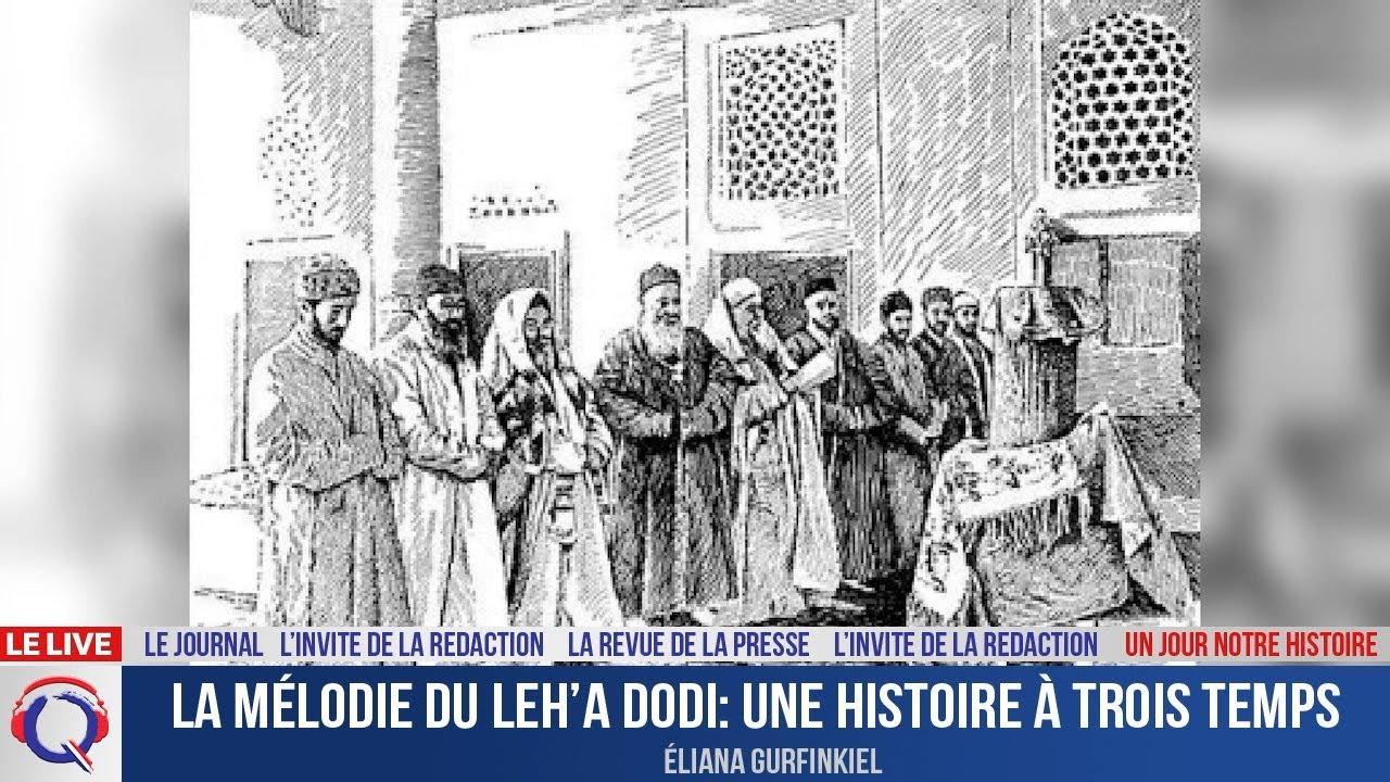 La mélodie du Leh'a Dodi: une histoire à trois temps - Un jour notre Histoire du 26 aout 2021