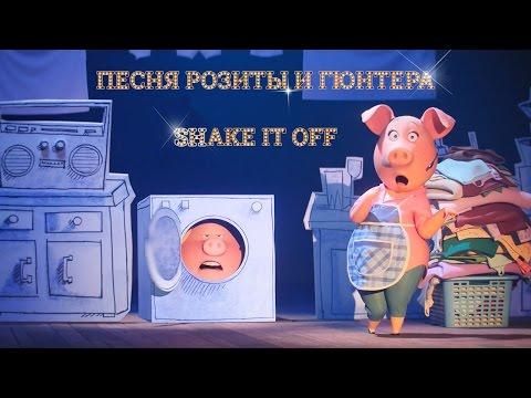 Зверопой (2016) — КиноПоиск