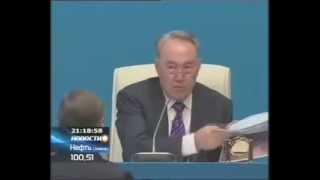 Назарбаев: Я не понял чё за срач