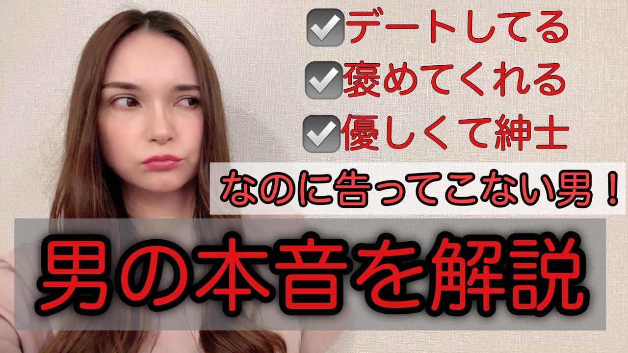 メリ デート 神崎
