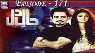 Haal-e-Dil -  Ep 171 Full HD - ARY Zindagi Drama