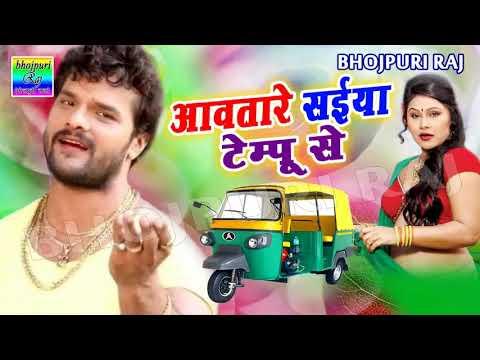 Tempu se bhojpuri song