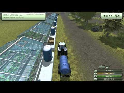 Farming Simulator 2013 Урок 6. Теплицы, электороэнергия и пчелки