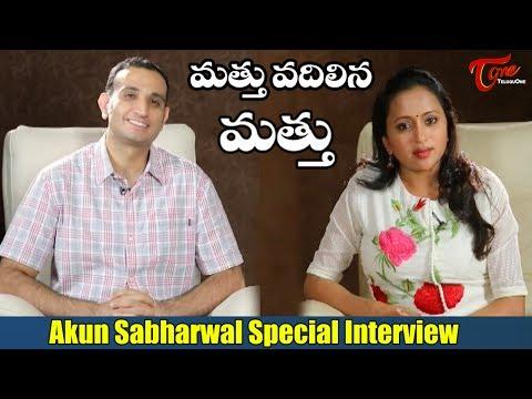 Akun Sabharwal Special Interview about Drug Mafia | Suma Kanakala