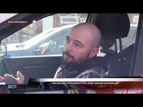 В Івано-Франківську з 8 жовтня запрацювало 5 камер фіксації порушень ПДР