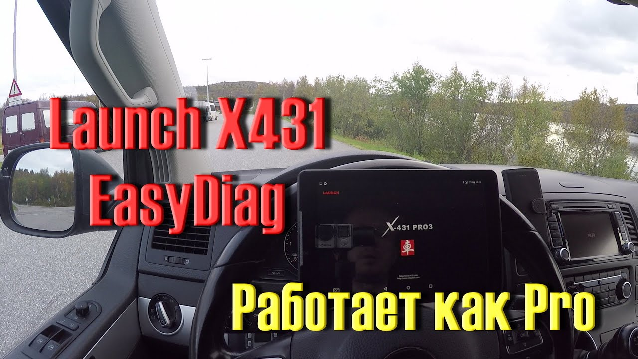 Launch X431 easydiag, Возможности Pro на Vw Audi Skoda