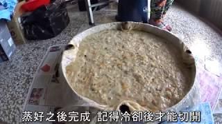 阿嬤的私房菜3:古早味菜頭粿