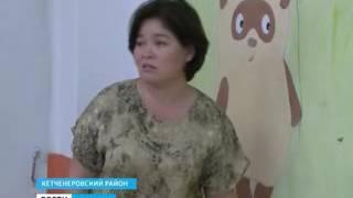 Ремонт систем отопления в  образовательных учреждениях Кетченеровского района
