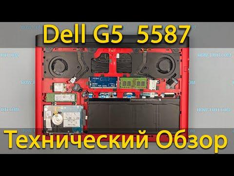 Технический обзор и вскрытие Dell G5 5587