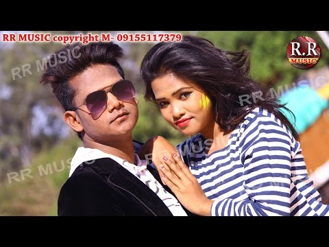 Dil Lagi | दिललगी | HD New Nagpuri Song 2017 | Singer- Pankaj Oraon | RR Music