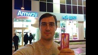 видео амвей магазин