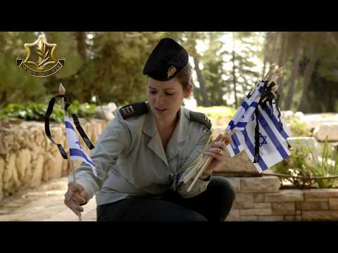 Yom Hazikaron 5778 / Israel Memorial Day 2018