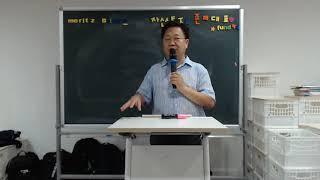 8/4 존리대표와 고등학생들의 Q&A (경민비즈니스고등학교)