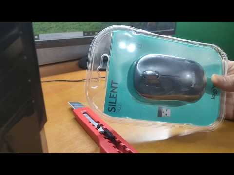Logitech M221 Wireless Mouse, Unboxing and  review