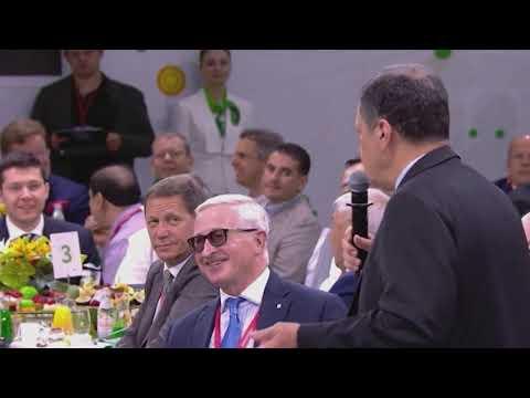 Дело Майкла Калви стало центральной темой обсуждения на деловом завтраке Сбербанка на ПМЭФ'19. РБК