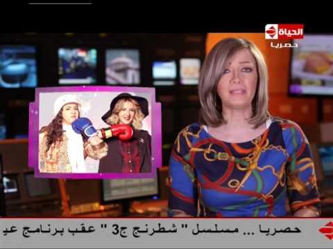 برنامج عين - تعرف على ضيوف مسلسل نيللي وشريهان فى رمضان 2016