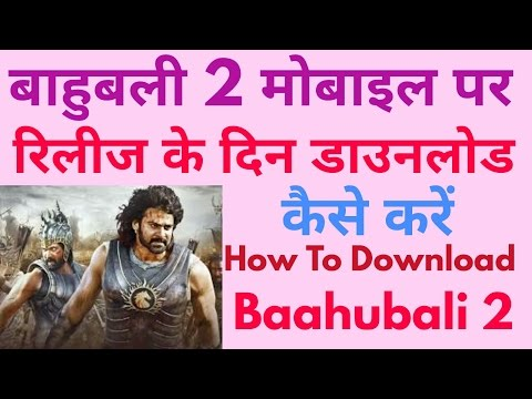 How To Download Baahubali 2 Full Movie...