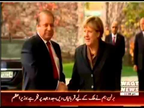 PM Nawaz Shareef Visit Berlin