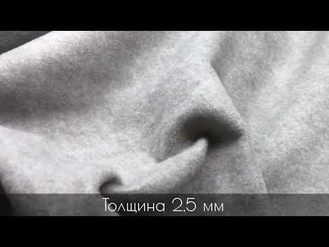Карпет Российский