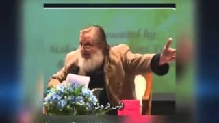 اضحك مع الشيخ يوسف إستس متى يسمح للمسلمة أن تخلع الحجاب ؟