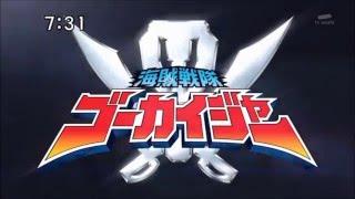 【ゴレンジャーから】スーパー戦隊タイトルコール集【ジュウオウまで】 thumbnail