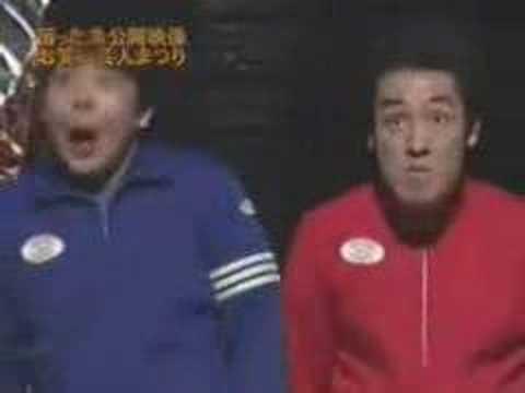 Karaoke japones