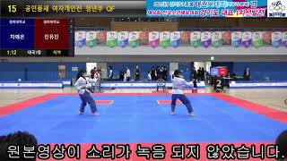 제50회 전국소년체육대회 경기도대표 1차 선발전_4월4…