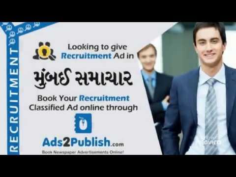Bombay Samachar Recruitments Advertisement Booking